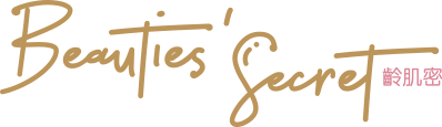 Beauties Secrets Logo